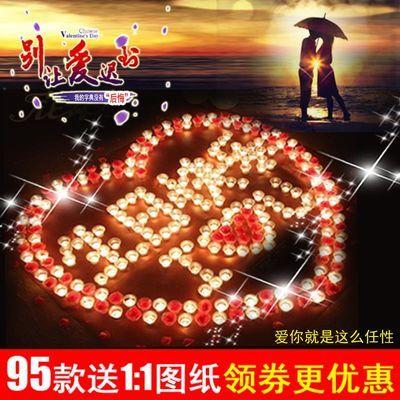 创意浪漫蜡烛表白神器求婚玫瑰摆图表白神器心形生日告白蜡烛布置