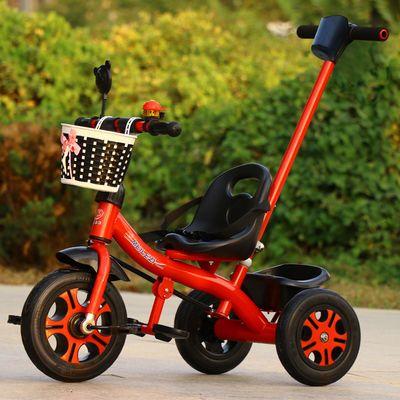 2020新款儿童三轮车脚踏车幼儿手推车2-6岁大号男女孩脚蹬单车儿