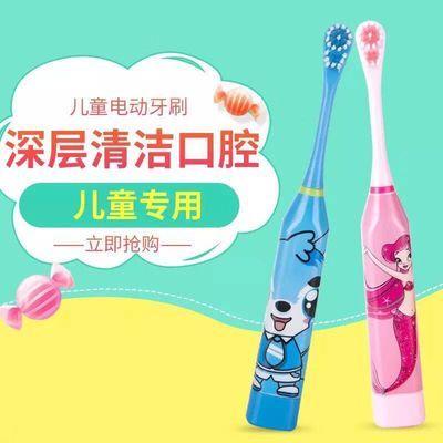 爆款儿童电动牙刷自动3-6-12岁软毛小孩家用旋转式便携超声波防水