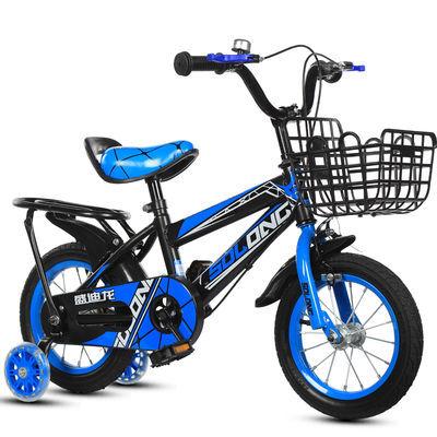 儿童自行车2-3-4-6-7-8岁男女孩童车12/14/16/18寸单车宝宝脚踏车