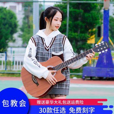 41寸单板吉他初学者学生38寸民谣木吉他新手入门成人吉它男女乐器