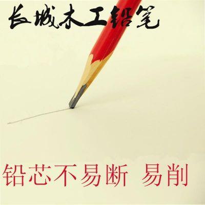 木工铅笔红色黑色蓝色加粗加宽扁铅笔椭圆笔HB材质不断铅芯批发