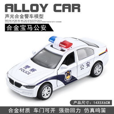 儿童仿真警车合金车模型男孩宝宝小汽车警察救护车公安回力玩具车