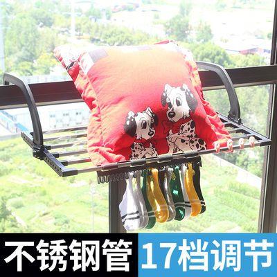不锈钢窗外晾衣架窗台晒鞋架阳台晾晒暖气片挂架小型折叠晒衣架