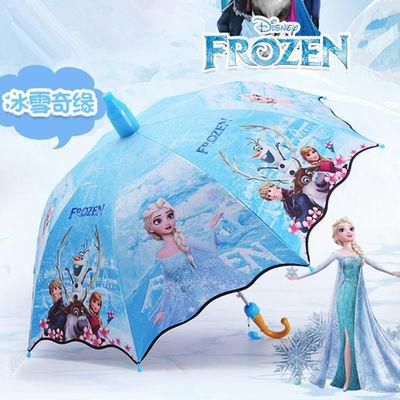 儿童雨伞男女孩卡遮阳伞通幼儿园小学生长柄晴雨伞冰雪奇缘公主伞