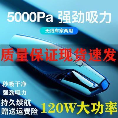 爆款无线吸尘器家用强力手持式大功率超静音充电式家车用车载小型