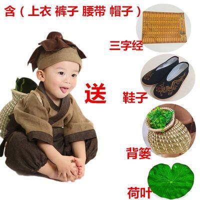 2020新款儿童汉服男童装宝宝古装男小和尚衣服小书童锄禾三字经表