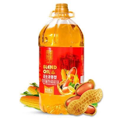 【侯官元抚】花生油芝麻油调和油食用油非转基因5升粮油批发