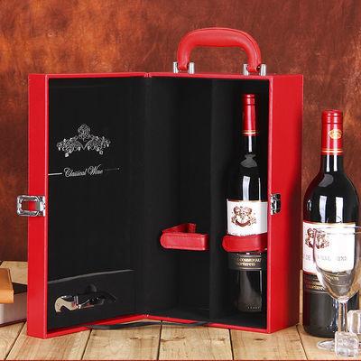 红酒盒通用双支葡萄酒礼盒酒盒包装红酒皮盒子(本产品不含红酒)