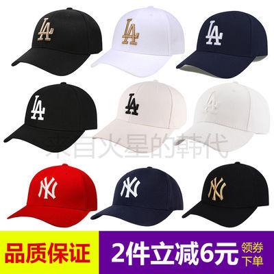 韩版MLB棒球帽经典NY基础款鸭舌帽洋基队男女春夏百搭潮人情侣帽