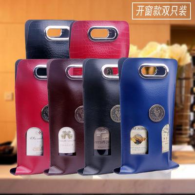 新品单双支可折叠PU皮革红酒袋葡萄酒手提式拎袋包装礼盒皮盒酒盒