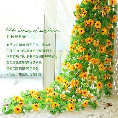 条仿真花装饰空调管道遮挡缠绕塑料花绿叶藤蔓向日葵太阳花假花藤