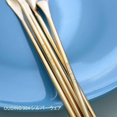 日式柳叶ins设计理念304不锈钢搅拌棒咖啡勺饮料长柄搅拌勺
