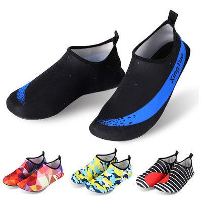 防滑瑜伽健身地板袜成人专业早教中心汤泉会馆室内袜套硅胶防滑底