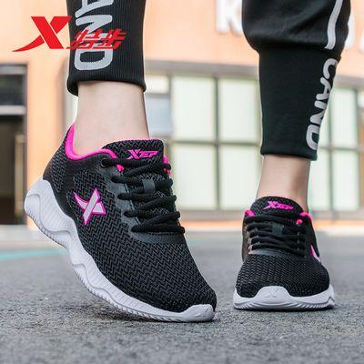 特步女鞋跑步鞋女夏季2020新款轻便透气学生休闲鞋女运动鞋女夏季