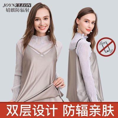2020新款婧麒防辐射服孕妇装孕妇衣服吊带内穿银纤维夏四季肚兜