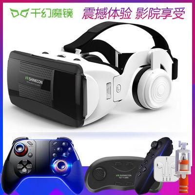 千幻魔镜11代升级vr眼镜一体机虚拟3d影院游戏头盔12手机专用ar10