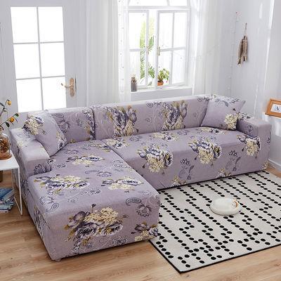 万能弹力沙发套全包通用沙发垫贵妃布艺组合老式欧式皮防尘沙发罩
