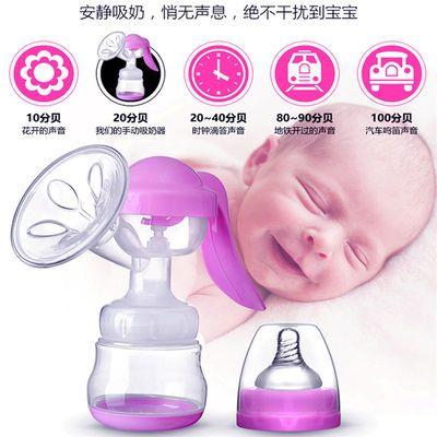新款吸奶器手动无痛静音产妇吸乳挤奶拔奶器可调吸力大保鲜塑料奶