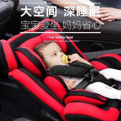 2020新款坐躺可调汽车儿童安全座椅0-12岁婴儿 9个月宝宝车载用IS