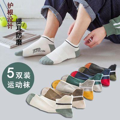 【5/10双】袜子男夏季防臭吸汗运动袜透气提耳短袜潮流百搭船袜