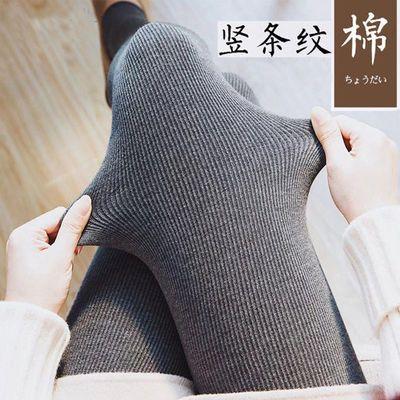 新款孕妇打底裤春秋孕妇丝袜薄款春季打底裤袜夏季光腿神器加绒竖