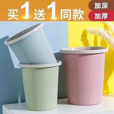 便宜垃圾桶家用客厅带压圈无盖大小号卫生间厨房卧室创意时尚纸篓