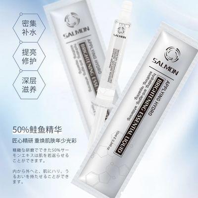日本salmon鲑鱼涂抹式水光针玻尿酸精华液美白祛斑补水紧致肌肤