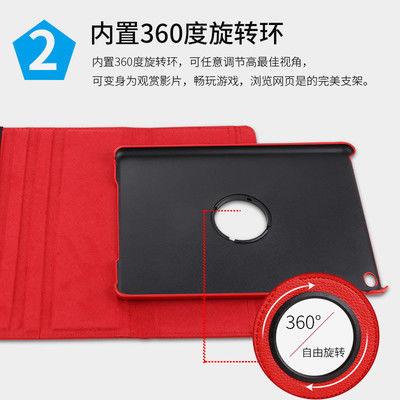 苹果平板电脑19新iPad10.2寸保护套ipad567防摔mini5休眠air3皮套