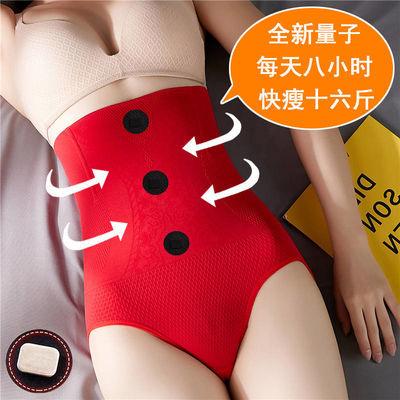【黑科技】【抗菌收腹裤】薄款高腰收腹内裤女提臀瘦身减肥塑身裤