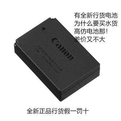 佳能(Canon) 原装锂电池 LP-E12 适于佳能M100 M50 M200等相机