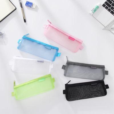 黑白灰简约透明网纱网格笔袋考试男女学生大容量文具盒便携文具袋