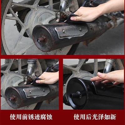 耐高温摩托车排气管专用喷漆汽车刹车卡钳荧光防锈翻新修复自喷漆