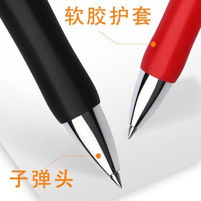 晨光K35按动中性笔0.5mm黑色笔芯签字笔红按压水笔学生考试碳素笔