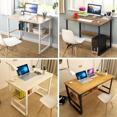 2020爆款电脑台式桌家用电脑桌现代办公桌学习桌子简约书桌经济型