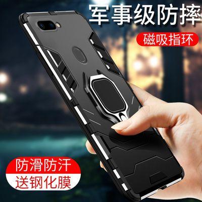 爆款oppor11手机壳防摔r11s保护套磨砂R11splus全包硅胶硬壳R11pl