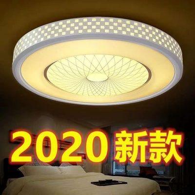 LED吸顶灯客厅灯房间灯圆形卧室灯书房灯阳台灯厨房过道灯具灯饰