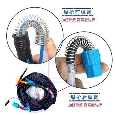 2020爆款双弹簧TIG150a氩弧焊枪 耐高温硅胶管WS250 WS200氩弧焊