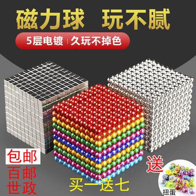魔力巴克球益智儿童磁力球积木磁铁珠减压玩具儿童成人生日礼物