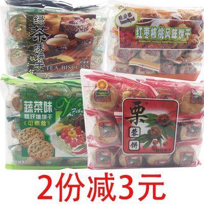 鸿达栗蓉饼干500克独立小包粗纤维红枣核桃味糕点茶点早餐零食