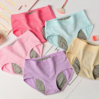 1-3条内裤女生理期内纯棉大码中高腰前后防漏暖宫生理裤女月经期