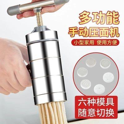 晋腾面条机家用压面机手动手拧��面机河捞小型不锈钢�烙机