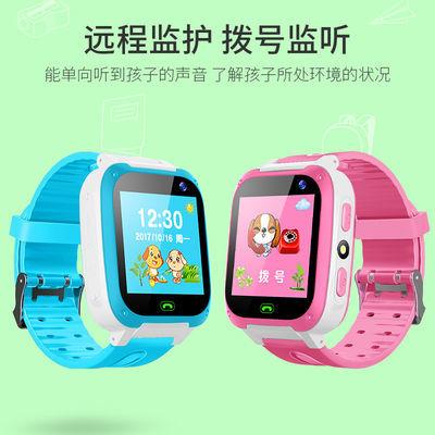 热卖爆款儿童智能电话手表中学生多功能防水定位可插卡通话微聊
