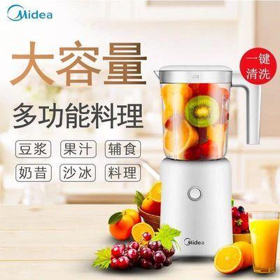 Midea/美的 多功能料理机家用榨汁机小型迷你搅拌机辅食机果汁机