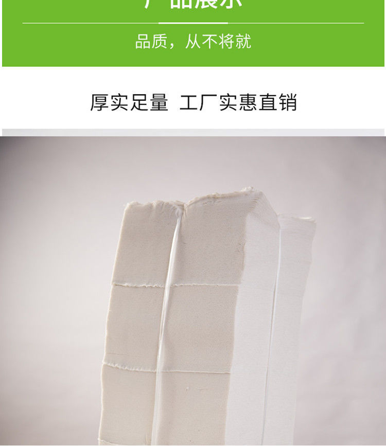 【平板纸方块纸刀切纸】厕纸散纸皱纹医院宠物用纸厕用大便纸草纸批发