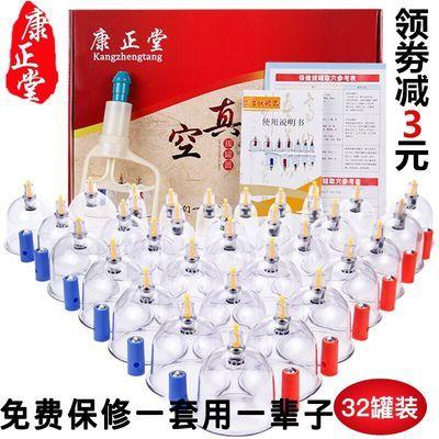 真空拔罐器家用32罐家用抽气式拔火罐拔气罐加厚防爆套装减肥瘦身