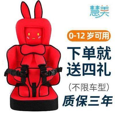 2020新款儿童安全座椅0-12岁婴儿宝宝车载简易便携通用型汽车儿童