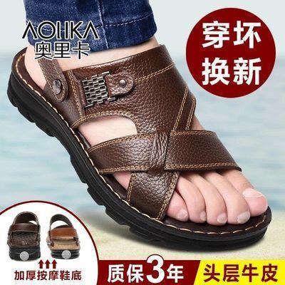 【奥里卡】头层牛皮按摩底凉鞋男夏季男士真皮凉拖鞋男休闲沙滩鞋