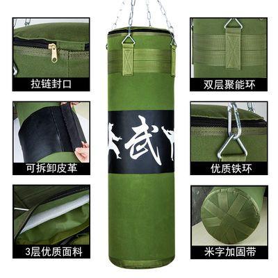 拳击沙袋实心散打沙包吊式家用训练跆拳道成人儿童不倒翁健身器材