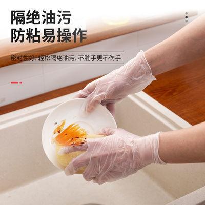 外出防护家用一次性手套加厚乳胶橡胶防水pvc洗碗食品级胶皮手套